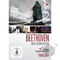 Documentary The Beethoven Project & Ma DVD Cover Art
