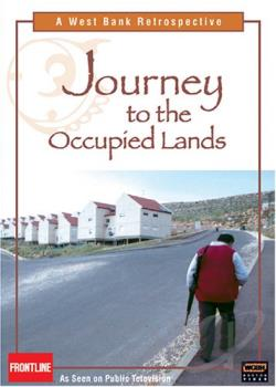 Frontline - Journey to the Occupied Lands: A West Bank Retrospective DVD Cover Art