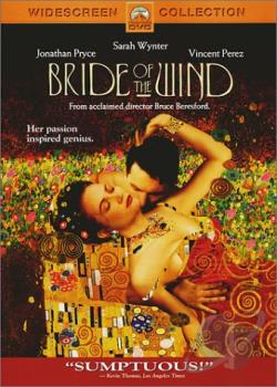 Bride of the Wind DVD Cover Art