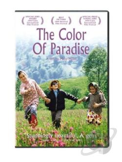 Color of Paradise DVD Cover Art