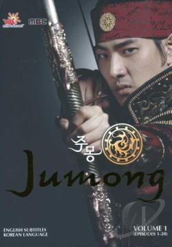 Jumong - Vol. 1 DVD Cover Art