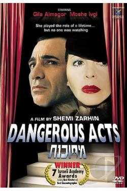Dangerous Acts DVD Cover Art