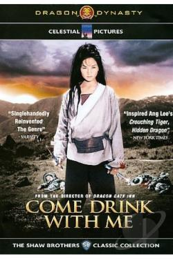 Come Drink With Me DVD Cover Art