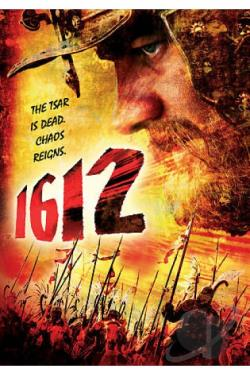 1612 DVD Cover Art