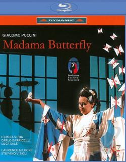 Madama Butterfly BRAY Cover Art