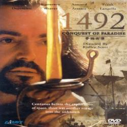 1492: Conquest Of Paradise DVD Cover Art