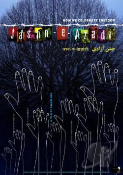 Kashmir Film DVD Cover Art