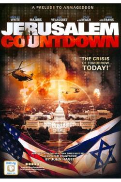 Jerusalem Countdown DVD Cover Art
