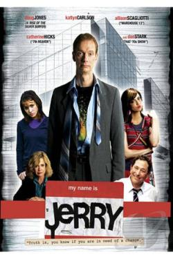 My Name is Jerry DVD Cover Art