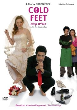Cold Feet DVD Cover Art