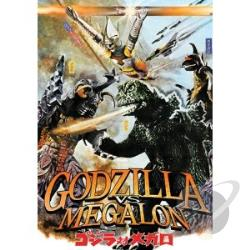 Godzilla Vs. Megalon DVD Cover Art