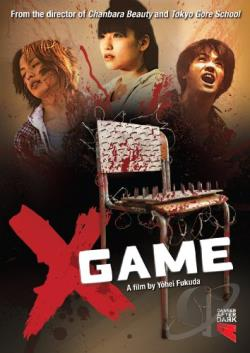 X Game DVD Cover Art