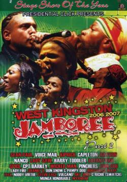 West Kingston Jamboree 2006/2007 - Part 2 DVD Cover Art
