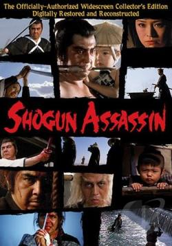 Shogun Assassin DVD Cover Art