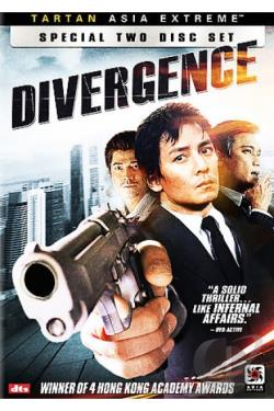 Divergence DVD Cover Art