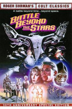 Battle Beyond the Stars DVD Cover Art