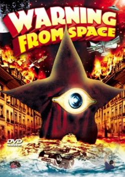 Warning From Space DVD Cover Art