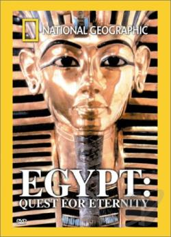 National Geographic Video - Egypt: Quest for Eternity DVD Cover Art