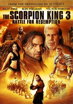 Scorpion King 3: Battle for Redemption DVD Cover Art