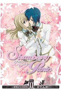 Strawberry Panic - Vol. II: Second Star DVD Cover Art