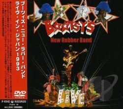 Bootsy's New Rubber Band DVD Cover Art