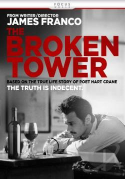 Broken Tower DVD Cover Art