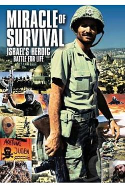 Miracle of Survival - The Birth of Israel DVD Cover Art