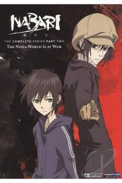 Nabari no Ou - The Complete Series, Part Two DVD Cover Art
