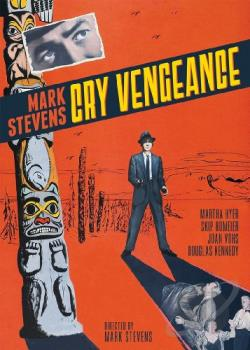 Cry Vengeance DVD Cover Art