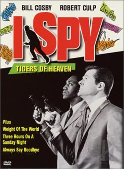 I Spy Vol. 3 DVD Cover Art