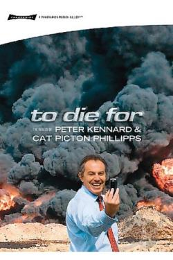 To Die For: The Images Of Peter Kennard & Cat Picton Phillipps DVD Cover Art