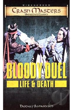 Bloody Duel - Life and Death DVD Cover Art