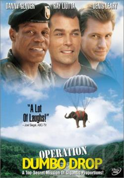 Operation Dumbo Drop DVD Cover Art