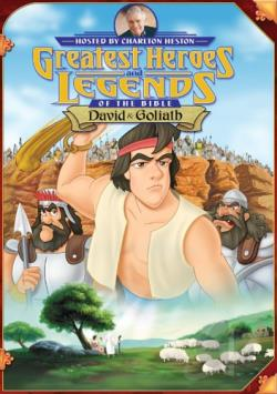 Greatest Heroes and Legends of the Bible - David & Goliath DVD Cover Art