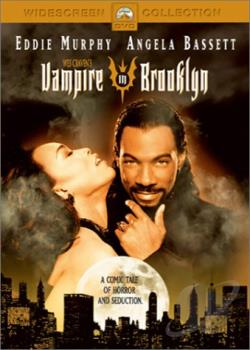 Vampire in Brooklyn DVD Cover Art
