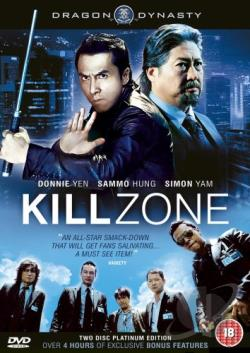 Kill Zone DVD Cover Art