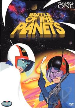 Battle Of The Planets - Vol. 1 DVD Cover Art