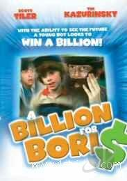 Billion For Boris DVD Cover Art