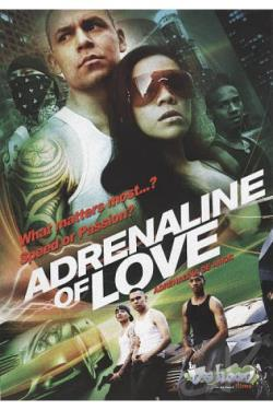 Adrenaline of Love DVD Cover Art