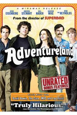 Adventureland DVD Cover Art