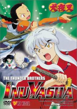 Inuyasha - Vol. 4: The Thunder Brothers DVD Cover Art