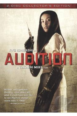 Audition DVD Cover Art