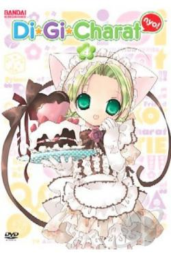 Di Gi Charat Nyo! - Vol. 4 DVD Cover Art