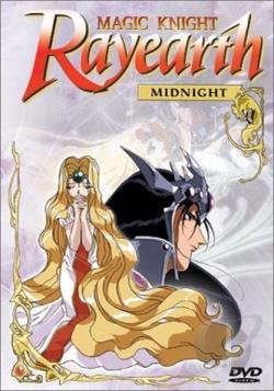 Magic Knight Rayearth Vol. 5 - Midnight DVD Cover Art