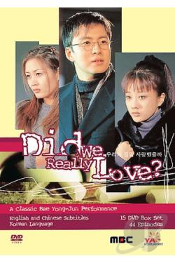 Did We Really Love? movie