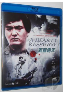 Hearty Response BRAY Cover Art