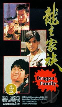 Dragon Family DVD Cover Art