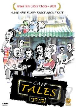 Cafe Tales DVD Cover Art