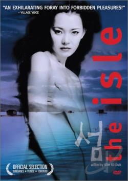 Isle DVD Cover Art