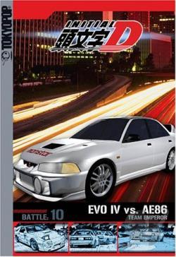 Initial D - Battle 10: Team Emperor DVD Cover Art